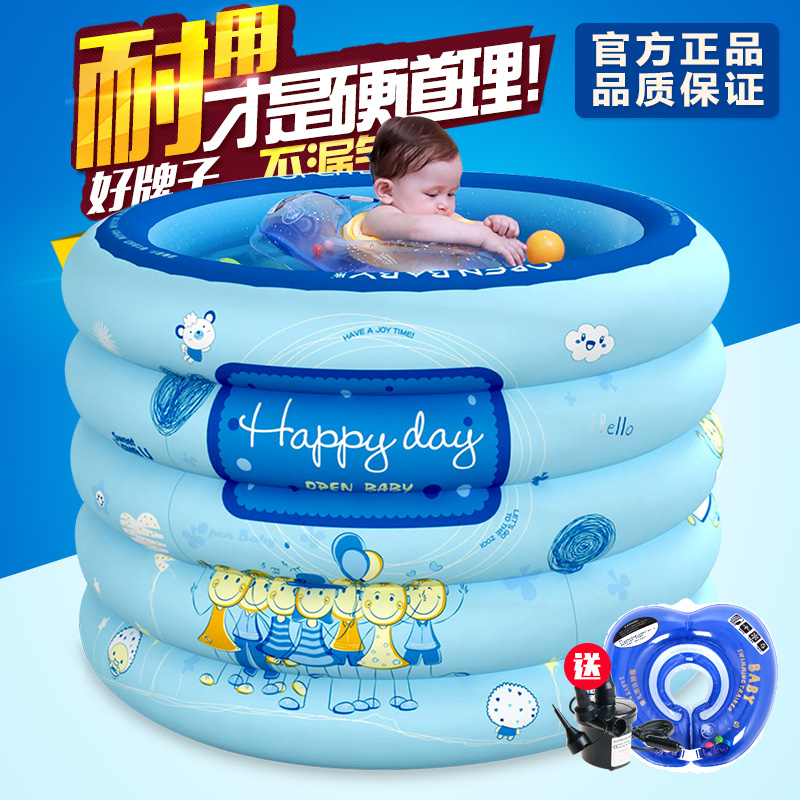 Ou Pei Baby Swimming Pool, Home Heating, Childrens New Baby Bath Basin Inflation, Bb Baby Swimming Barrel Thickening.