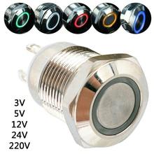 12 мм металлический Мгновенный кнопочный переключатель светодиодный светильник лампа освещение 3 в 5 в 12 В 24 В 220 В водонепроницаемый автомобильный двигатель PC power Start