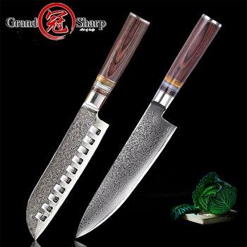 Grandsharp 2 Pcs Kitchen Knives Sets Chef Santoku Knife Damascus Kitchen Knives 67 Layers vg10 Japanese Kitchen Knives Gift Box