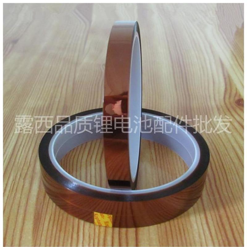 Купить с кэшбэком High temperature resistant polyimide tape tape high temperature tape Goldfinger tape 20MM Wide Brown