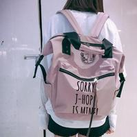 Letter backpack