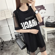 2019 Womens O-Neck Party Dress Short Sleeve Patchwork Mesh Letter Print Night Club Fake Two Piece Summer