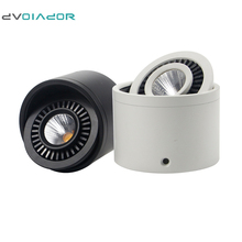 Indoor Dimmable Surface Mouted LED COB Downlight [DVOLADOR] 5W/7W/9W/15W LED Lamp Ceiling Spot Light for Home Decoration Light