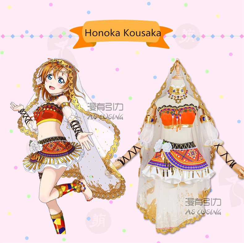 Здесь продается  Love live! School Idol Project Awakening Arab Dancer Series Honoka Kousaka Cosplay Costume Halloween costume Free Shipping.  Одежда и аксессуары