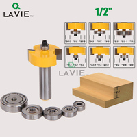 LA VIE 2PCS 1 2 Shank Rabbet Router Bit With 6 Adjustable Bearings Set Cemented Carbide