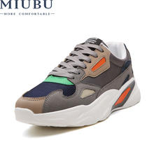MIUBU Brand Men Air Cushion Sneakers Breathable Mesh Male Casual Shoes Trend Lace up Loafers Boys Super Light shoes