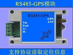 RS485-GPS dual mode positionering module ondersteunt MODBUS protocol industriële niveau stabiele versie.