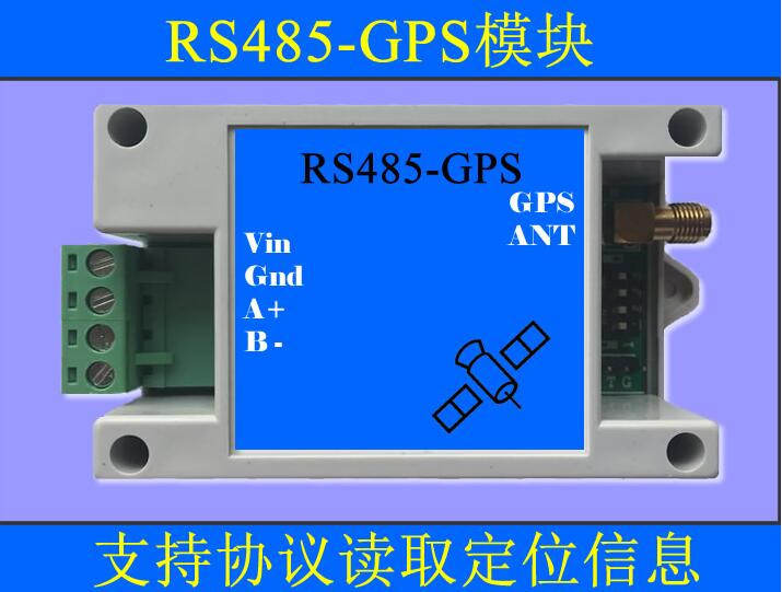 RS485-GPS Dual Mode Positioning Module Supports MODBUS Protocol Industrial Level Stable Version.