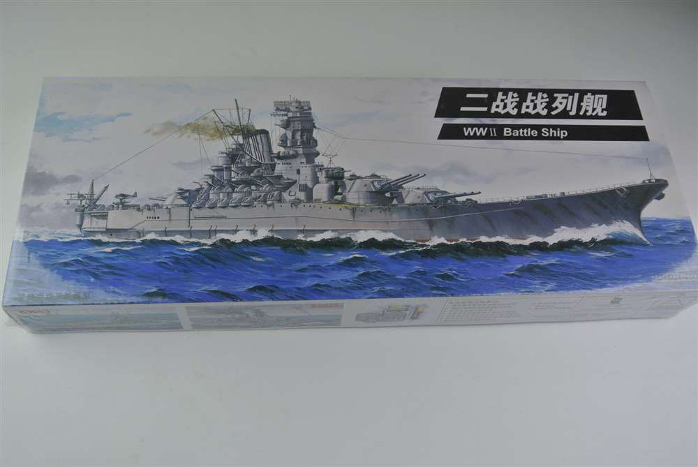1:700 Scale Warship World War II Yamato Battle Ship Plastic Assembly Model Electric Toy XC80911 1 700 myoko cruiser assembly model warship toys retrofit parts