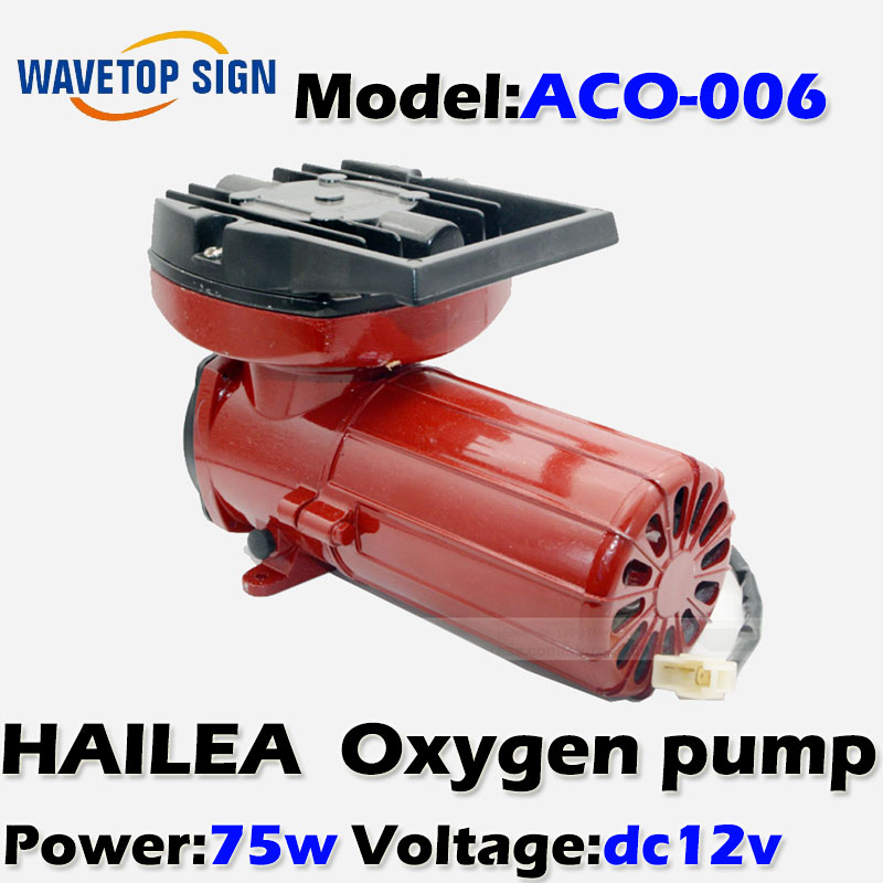 Haili Oxygen pump ACO-006 75w  / electromagnetic oxygen pump DC Car / red oxygen pump ACO-006 75w DC 12V/100L/min/  0.08mpa 8 l min electric diaphragm 12v dc mini air pump brush