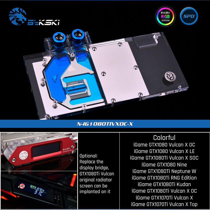 Bykski N-IG1080TIVXOC-X Full Cover Graphics Card Water Cooling Block for Colorful iGame GTX1080Ti/1080/1070Ti Vulacn X bykski n ig1060oncev2 x gpu water cooling block for colorful gtx1060 gaming