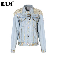 EAM 2018 New Spring Lapel Long Sleeve Solid Color Light Blue Loose Nailed Loose Jacket