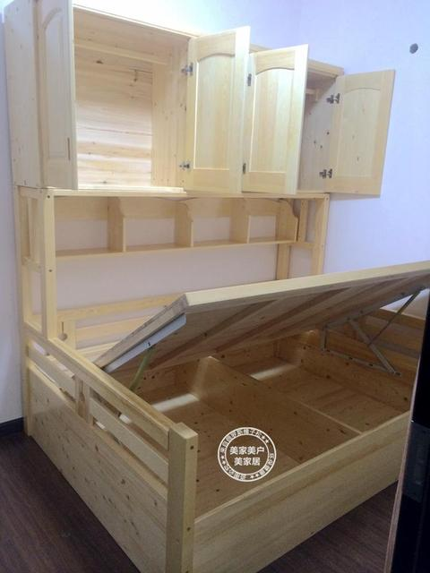 All Solid Wood Pine Furniture Wardrobe Air Beds Children Combination