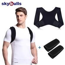 Skybulls регулируемый взрослый задний плечевая осанка коррекция для женщин и мужчин поддерживающий бандаж для спины корсет Корректор осанки позвоночника