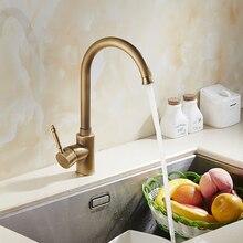 Новинка; Лидер продаж и холодной ванной повышение старинная кухонная мойка Смесители Латунь и фарфор бассейна кран 360 Поворотный Смеситель CP-002