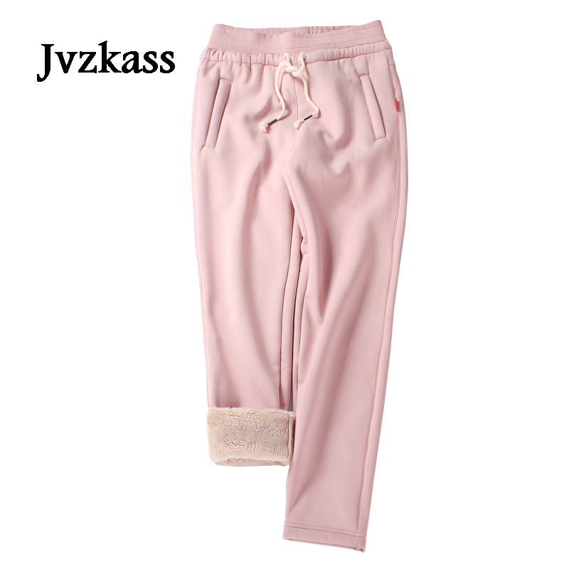 Jvzkass cashmere sweatpants winter women's large size plus velvet pants autumn and winter model loose thickening warm pants Z203