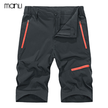 MANLI New Quick Dry Mens Summer Outdoor Jogging Elastic With Pocket Male Athletic Running Gym Short Man Sports Running Shorts