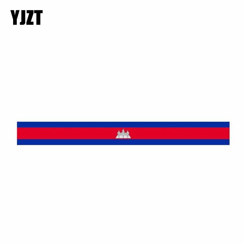 4 X 3 INCH CAMBODIA COUNTRY FLAG  METALLIC BUMPER STICKER DECAL .