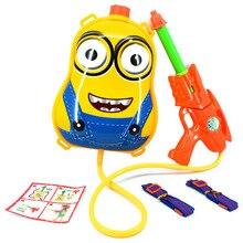 Durable Plastic Toys Minions backpack Water Gun Inflatable Pressure Gun Outdoor Fun Sports Summer Beach Shooting Squirt Water