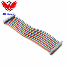 20cm 40P PIN Way GPIO Rainbow Ribbon Cable For Raspberry Pi Model B Model B+ Data Wire Connection Line DIY RC Toy(China)