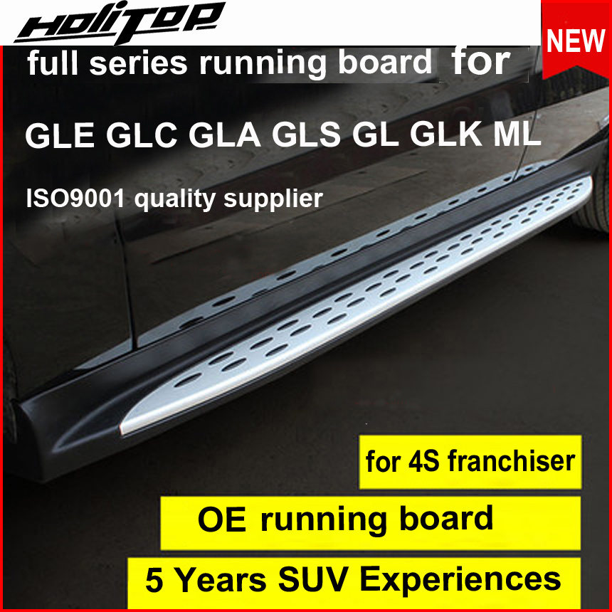 hottest OE side step bar running board for GLE GLA GLC GLK ML GL GLS full