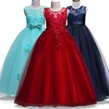 4-14Yrs кружева подростков для девочек Свадебные Длинные платье для девочек элегантное платье принцессы праздничное платье торжественное платье одежда без рукавов для девочек