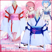 Anime Re:Life in a different world from zero Cosplay Rem Ram Cartoon Halloween Woman Japanese kimono Cartoon Cosplay Costume