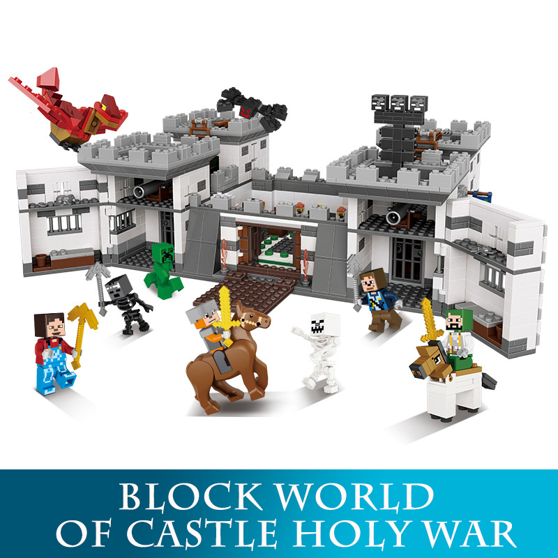 09005 1627pcs My World Series The Castle of Holy War Set Model Building Kits Compatible LegoINGLYs Educational Blocks Toys in stock xingbao 09005 1627pcs blocks series the castle of holy war set educational building blocks bricks boy toys model gifts