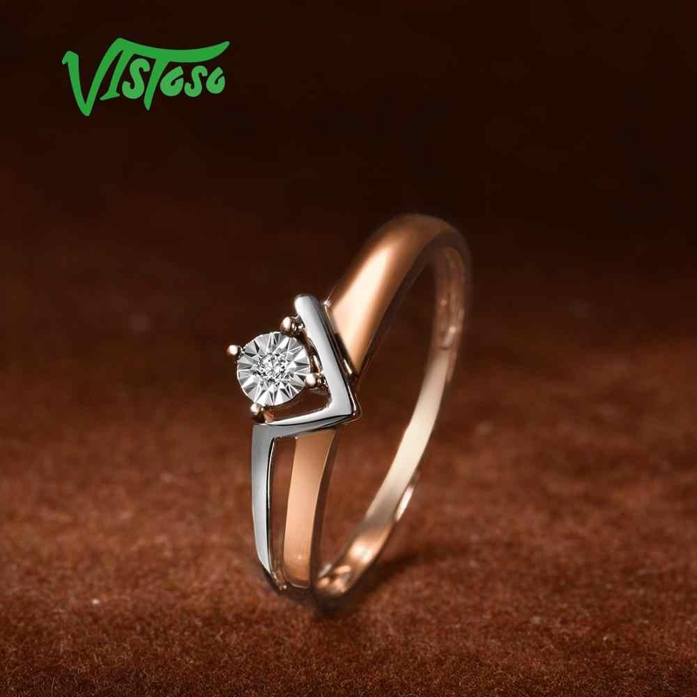 VISTOSO Pure 14K 585 Two-Tone Gold ประกาย Illusion-ชุด Miracle Plate แหวนเพชรสำหรับผู้หญิงเครื่องประดับอินเทรนด์