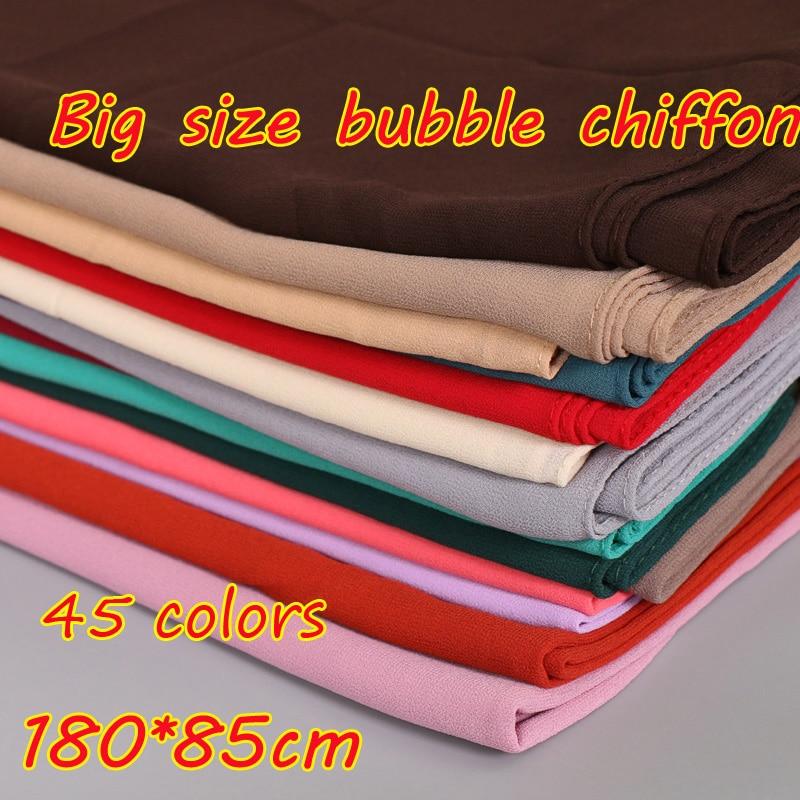 Big Size Women's Plain Bubble Chiffon Hijab High Quality Print Solid Color Muslim Autumn Muffler Head Scarf Wrap Cape 180*85cm