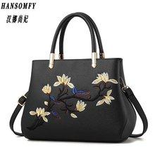 купить 100% Genuine leather Women handbags 2019 New bag female Korean fashion handbag Crossbody shaped sweet Shoulder Handbag по цене 1553.38 рублей