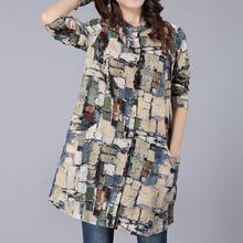 2017 Summer Ethnic Cardigan Women Tops And Blouses Kimono Plus Size Women Clothing Linen Long Tunic