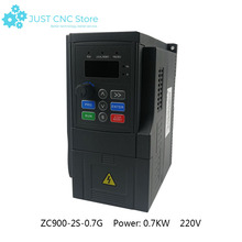 XILINZC900-2S-0.7G 0.7KW 220V Single-phase inverter input VFD 3 Phase Output Frequency Converter Adjustable Speed 1500W Inv