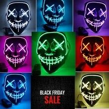 Светодиодный светильник для Хэллоуина, маска для продувки, отличный веселый фестиваль, маски для костюмированной вечеринки, светящиеся в темноте, Прямая поставка