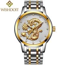 2018 New Men Watch Gold Dragon Sculpture Dial Design Top Brand Luxury Quartz Watch Men Full Steel Wristwatch Relogio Masculino все цены