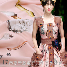 The new spring and summer digital printing silk dress fabric crepe happy lunch