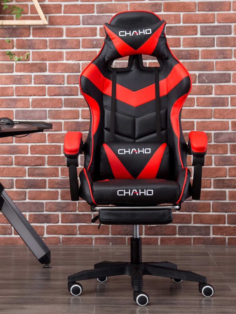 Home Office Ergonomic Computer Chair Rotating Lift Luxury Anchor Chair Internet Cafe LOL Wcg Game Gaming Chair|Office Chairs| |  - title=