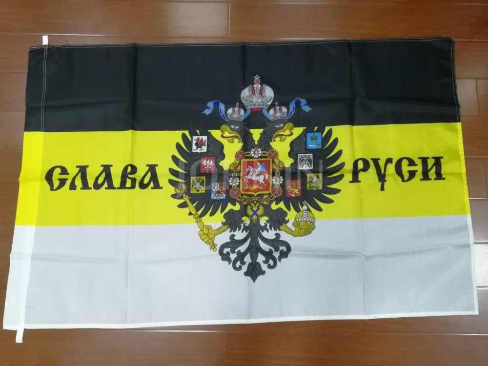 Johnin 90x150 cm WE RUSSISCHE GOD MET ONS eagle Rusland Imperial Empire vlag banner