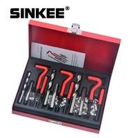 88 Piece Thread Repair Recoil Insert Kit Drill Tap Car Garage Tools M6 X 1 M8 X 1.25 M10 X 1.5 SK1040