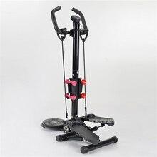 4 функции в 1 шаг машина шаговый с поручнем твист талии Тонкий тело тянет гантели ноги фитнес оборудование для тренировок JS5007DV1