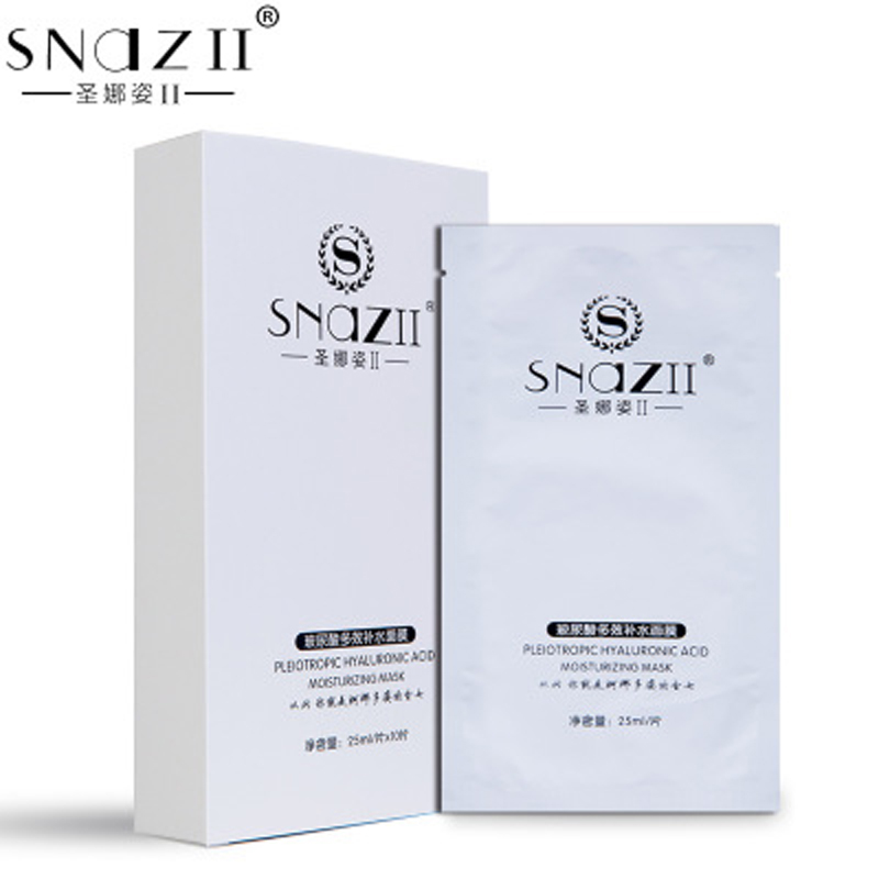 Facial Mask / Collagen Essence Face Mask Crystal Masks Repair Dry Skin Whitening Hyaluronic Acid Moisture Its Skin Care