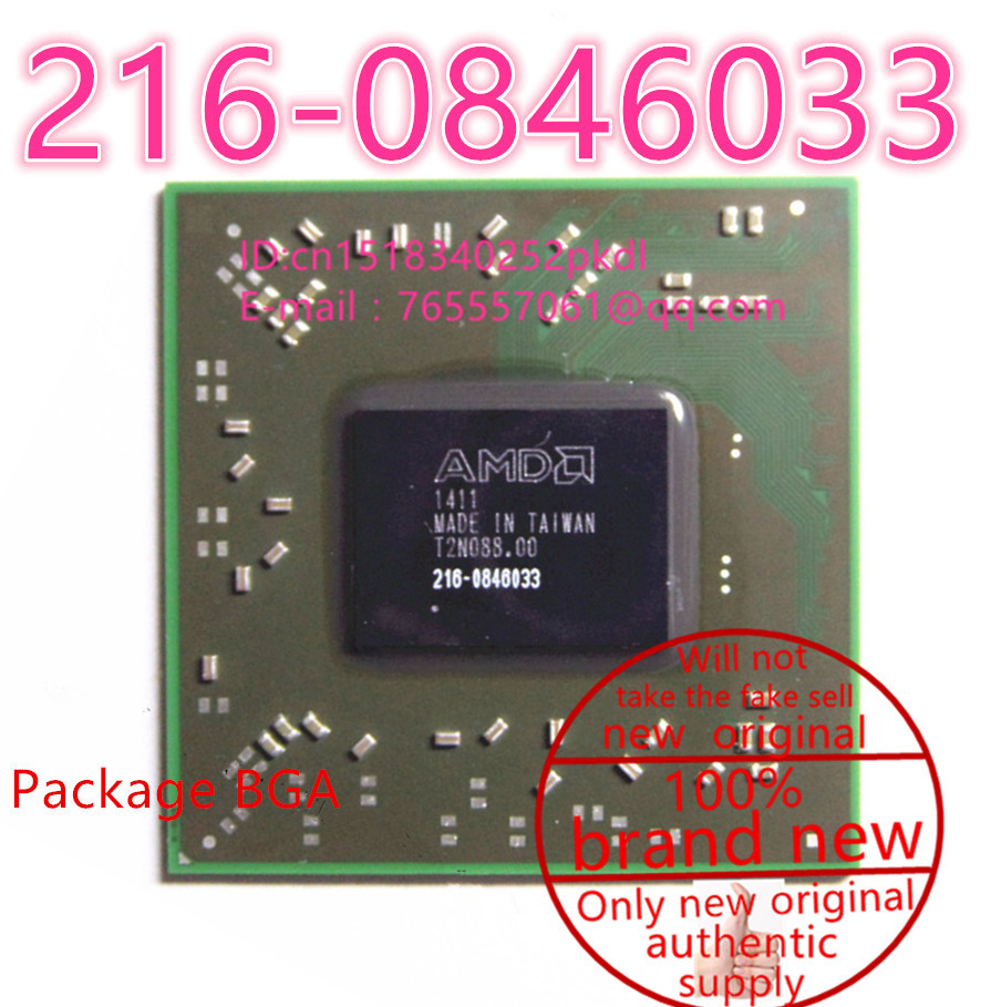 ФОТО 100% New 216-0846033  BGA Chipset