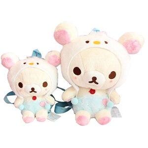 Image 1 - קריקטורה חמוד Rilakkuma דוב בפלאש תרמיל כתף תיק להירגע דוב ילדי בית הספר תיק עבור בנות ילדים יום הולדת מתנות