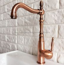 Antique Red Copper Bathroom Basin Sink Faucet Single Handle Single Hole Mixer Tap Deck Mounted Bnf420
