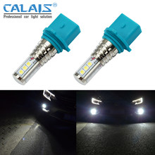 2pcs High Power P13W PSX24W PSX26W PWY24W PY24W 2504 5202 5201 PS19W LED Auto Fog driving Lamp Bulbs Turning Light White Amber(China)