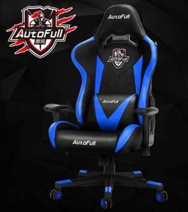 Computer chair.  swivel chair. Electric chair.028