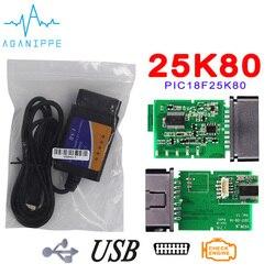 Elm327 USB V1.5 OBD2 diagnostyczny samochodów Auto skaner Elm-327 USB OBD skaner diagnostyczny dla samochodów 1.5 najlepsza jakość Pic18f25k80 układu