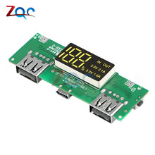 Светодиодный внешний аккумулятор с двумя входами USB Micro USB QC 18650, зарядное устройство для литиевых аккумуляторов, защита от перезаряда и короткого замыкания