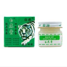 100% originWhite Tiger Balm ointment for Headache Toothache Stomachache Pain Relief Dizziness Essential Oil 15ml Paste