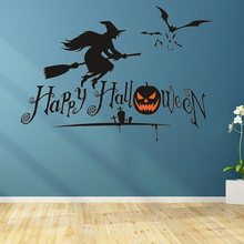 Happy Halloween Wall Decals Witch on Broom Cemetery Skull Pumpkins and Flying Bats Window Stickers Halloween Decorations(China)